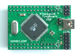 ATmega2561 USB TinyBoard - AVR ATmega2561 USB Development Board with USB